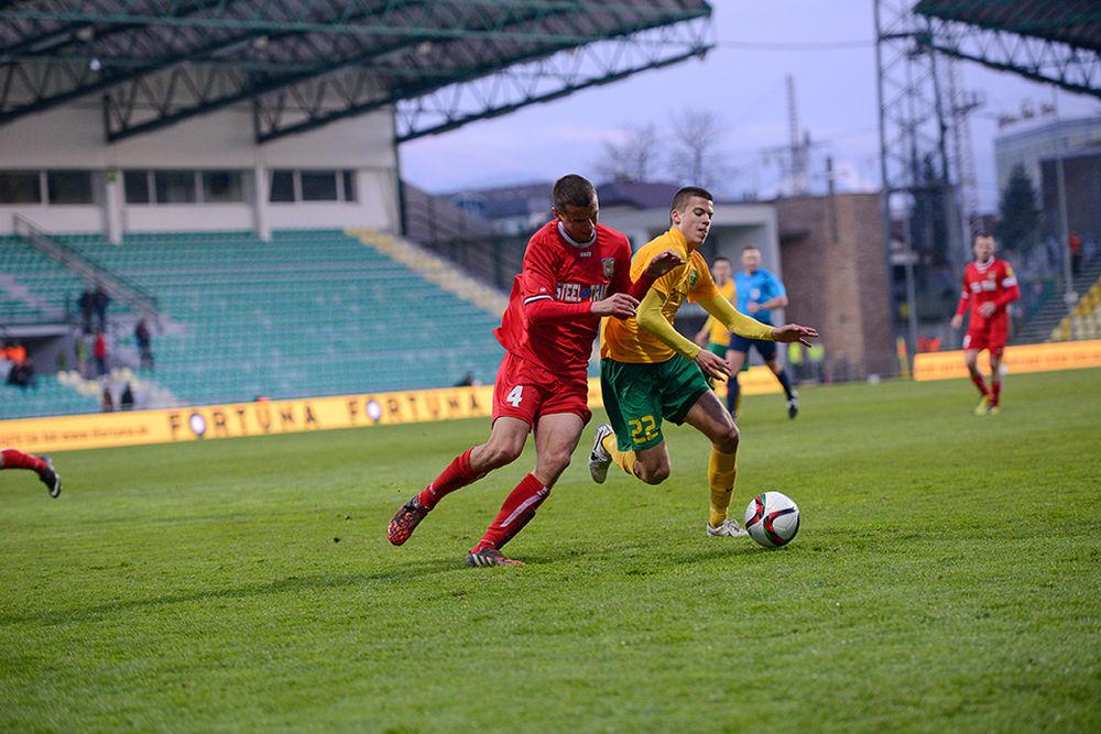 MŠK Žilina - MFK  Košice, foto 31