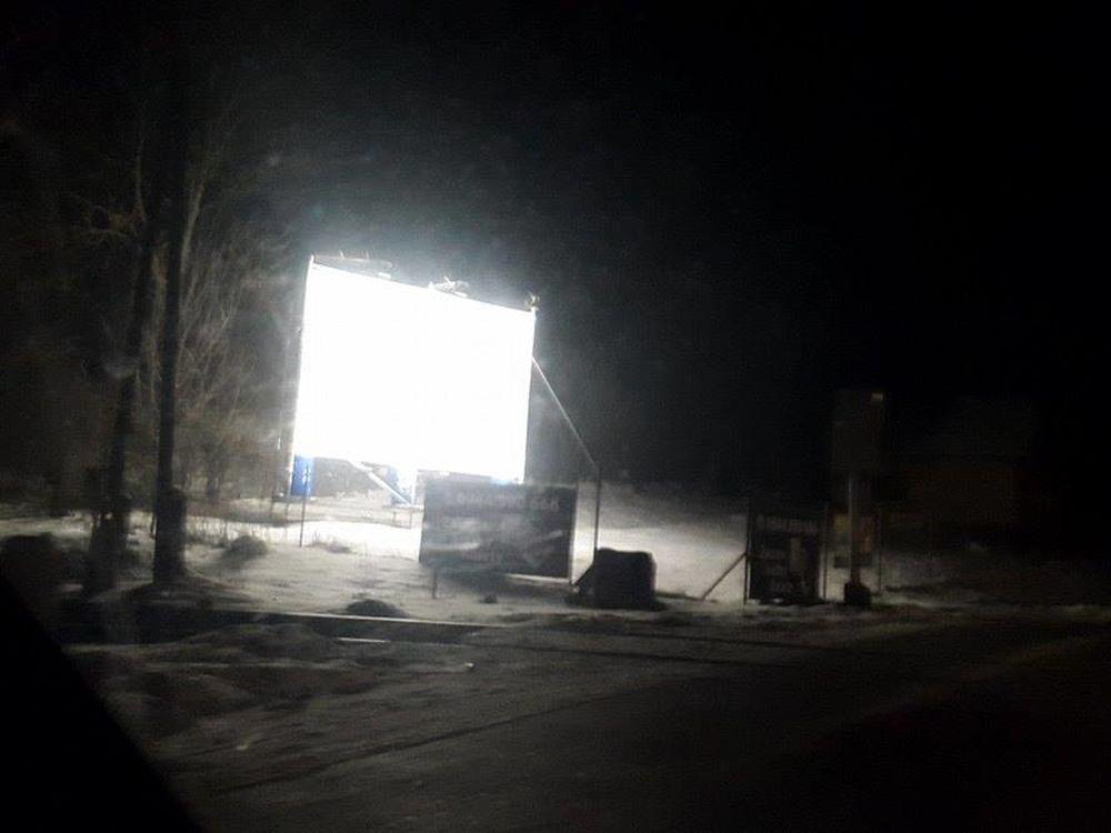 Reklamná plocha v obci Porúbka pri Žiline, foto 1