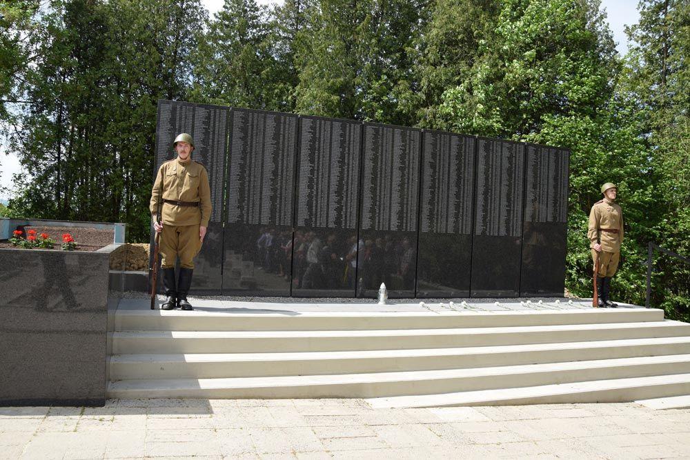 Výročie oslobodenia Žiliny z 30. apríla 1945, foto 3