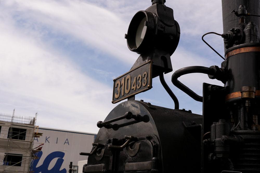 Historický rušeň a vozne v Žiline - 120. výročie Rajeckej Anče, foto 14