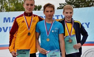 Majstrovstvá Slovenska starších žiakov v plávaní Štúrovo 2016