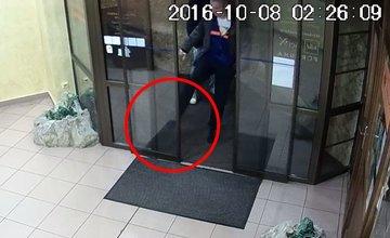 Neznámy páchateľ poškodil majetok spoločnosti v Žiline, škoda je 400€