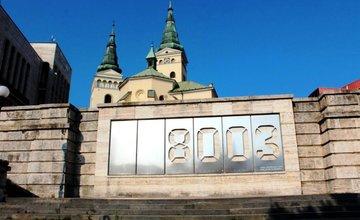 Ocenenia rekonštrukcie, dizajnu a architektúry Žilina