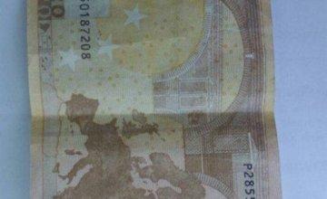Falošné bankovky v nominálnej hodnote 50 eur Žilina