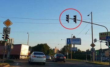 Otočené semafory na svetelnej križovatke ul. Košická 14.7.2018