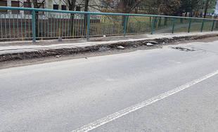 Technický stav mosta na ulici sv. Cyrila a Metoda na sídlisku Vlčince
