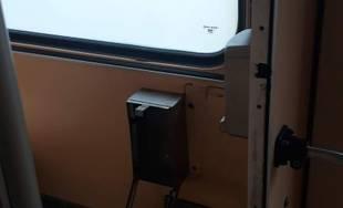 FOTO: Rajecká Anča prišla v noci kvôli vandalom o jednu súpravu