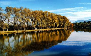 FOTO: Výber jesenných fotografií zachytených čitateľmi v Žilinskom kraji