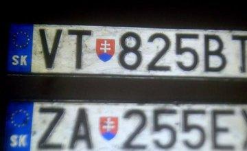 ŠPZ Žilina po búrke 21.7.2014